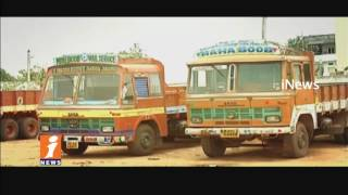 Lorry Owners Strike Continue 4th Day In South India | Protest Over Reducing Toll Tax | iNews