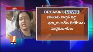 Jayalalitha Niece Deepa Protest Over Denied Entry Into Poes Garden   Tamil Nadu   iNews