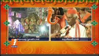 BJP Leader Bandaru Dattatreya Face To Face On Ganesh Nimarjanam In Hyderabad   iNews