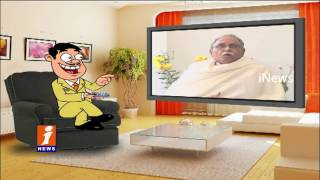 Dada Satirical Comments On Cong MP KVP Over Special Status | Pin Counter | iNews