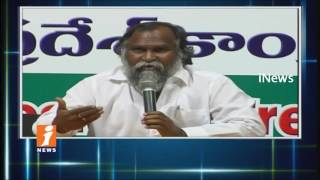 Congress Jagga Reddy To Hunger Strike On August 15th For Medical College In Karimnagar | iNews