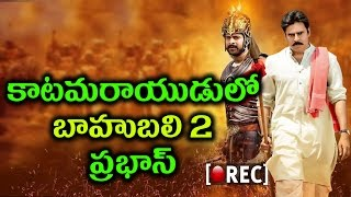 Watch Highest Netizens Searched For Bahubali 2 Full Hd M Video