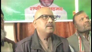 नोटबंदी पीएम मोदी का 8 लाख करोड़ का घोटाला- अजय राय