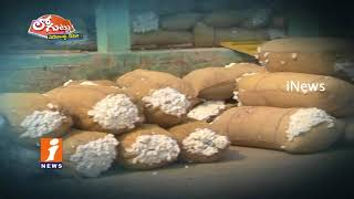 Why Govt Dilemma On Agricalchar Market Committee Chairman Post In Khammam?   Loguttu   iNews