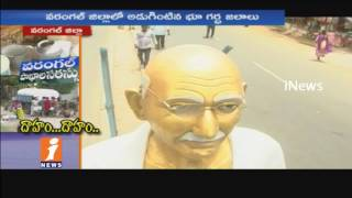 Drinking Water Problems Increased In Warangal | Mission Bhagiratha Works Delays | iNews