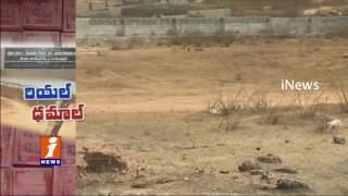 Currency Shock to Realtors | Will Real Estate Stay or Down Fall | Karimnagar | iNews