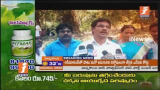 Odisha Manyamkonda Jatara Held In Polluru Every 3 Years | East Godavari | iNews