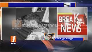 Students Gang War Fight In Narayana College In Vanasthalipuram   Hyderabad   iNews