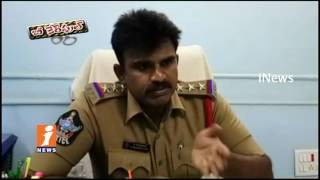 Auto Driver Raped On Tribal Girl In Nellore | Be Careful | iNews