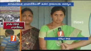 Kotha Lakshmipuram, Banapuram As Ideal Villages | Cashless Villages In Khammam | iNews
