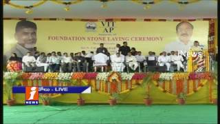 Chandrababu Naidu Speech At VIT Foundation Stone Laying Ceremony at Inavolu | iNews