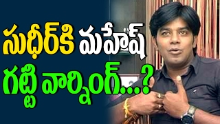 Mahesh Strong Warning to Sudheer | Jabardasth Comedy Show | Sudigali Sudheer | Top Telugu TV