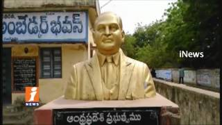 Leaders And Officers Neglect On Ambedkar Status In Guduru  | Ambedkar 126thBirth Anniversary | iNews