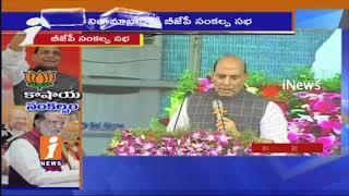 Union Minister Rajnath Singh Speech At Sankalpa Sabha In Nizamabad | TS Liberation Day | iNews