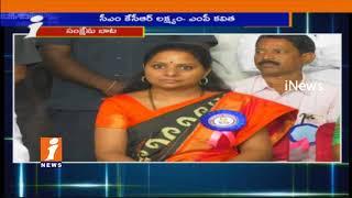 TRS MP Kavitha Participate In Gosangi Maha Sabha In Nizamabad | iNews