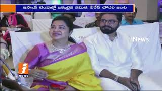 Actress Namitha Marriage With  Veerendra Chowdary In Tirupati | iNews