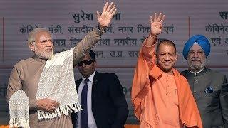 PM Narendra Modi praises 'khiladi' Yogi's Twitter skills