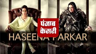Exclusive Interview With Starcast Of Haseena Parkar