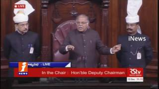 Raja Sabha and Lok Sabha Adjourned After Rocks Crated by Opposition Over Notes Ban   iNews