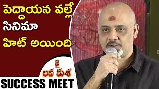 Ramajogaiah Sastry Speech At Jai Lava Kusa Success Meet || NTR, Nivetha Thomas, Raashi