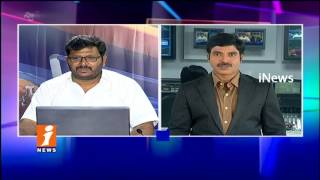 RBI Decrease Repo Rate  to 6 | Markets Relay on Interest Rate | Money Money (03-08-2017) | iNews