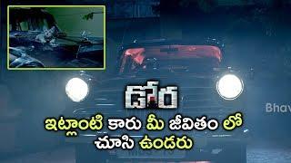 Nayantara Movie Scenes - Dora Soul Enters Into Car - Nayantara Comes Out And Watches