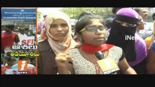 Sri Vasavi Jr College Management Students Suffers For Hall Tickets   Vanasthalipuram   iNews