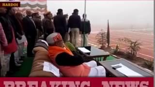 हरदोई में BJP नेता ने किया राष्ट्रगान का अपमान