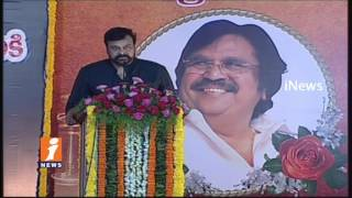 Mega Star Chiranjeevi & R Narayana Murthy Speech At Dasari Narayana Rao Condolence Meeting| iNews