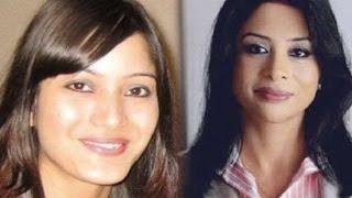 Court rejects bail plea of Indrani Mukherjea - News Video