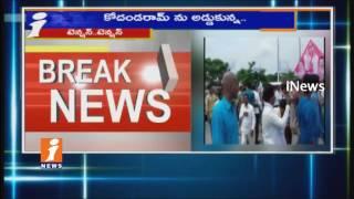 TRS Activists Stops TJAC Kodandaram Amara Veerula Spoorthi Yatra | Kamareddy | iNews