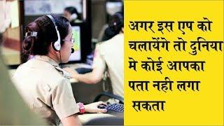 How to send Fake Location on Whatsapp | Fake location whatsapp par kiase bheje