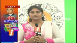 Presidential Candidate Ramnath Kovind Campaign Updates In AP&TS | TDP,YCP & TRS Supports | iNews