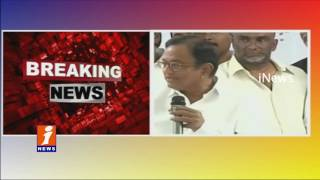 Ex Finance Minister Chidambaram Speaks About Notes Ban Is Big Scam In India | Telangana | iNews