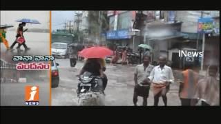 Weather Forecast Warns Heavy Rain In Telangana On Tomorrow | iNews