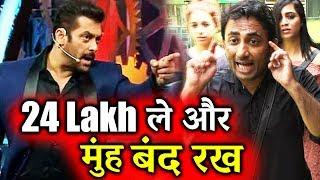 Bigg Boss OFFERS Rs 24 Lakh To Zubair Khan To SHUT His Mouth