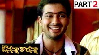 Avunanna Kaadanna Full Movie Part 2 || Uday Kiran, Sada || Teja || RP Patnaik