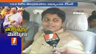 CM KCR Tirumala Tour Completed | CM KCR Grandson Tells His Experience In Tirumala | Tirupati | iNews