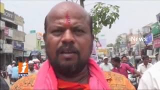 Hanuman Jayanti Celebration Rally In Hindupur   Anantapur   iNews