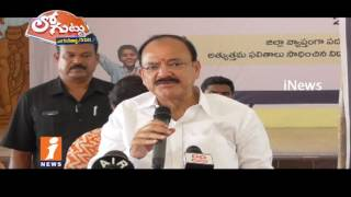 Farmers Loan Waiver Has Become A Fashion Now | Union Minister Venkaiah Naidu | Loguttu | iNews