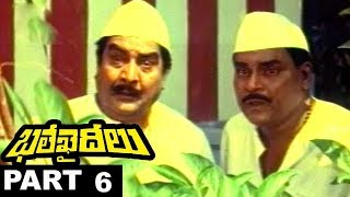 Bhale Khaideelu Full Movie Part 6 - Ramki, Nirosha, Brahmanandam