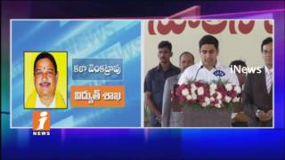 CM Chandrababu Allots Departments To New Cabinet Ministers In AP | iNews
