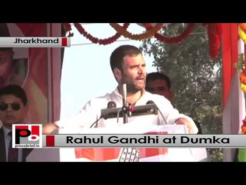 Jharkhand- Rahul Gandhi attacks power hungry Modi