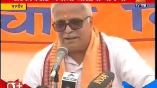 Nagaur: Bhaiyaji Joshi Announed New  RSS Uniform