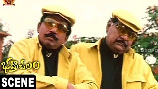 Kota Srinivasarao, Mallikharjuna Rao Funny Scene |Theft Srihari Bag Bhadrachalam Movie Scenes