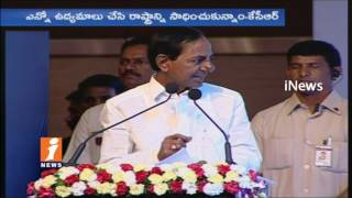 CM KCR Speech at Telangana Police Officers Conference At KICC | Hyderabad | iNews