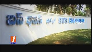 No Funds Form GHMC to Greater RTC | iNews
