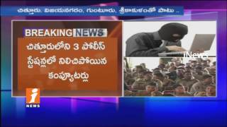 More The 25% Computers Hacked in Police Department | Andhra Pradesh| iNews