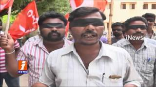 Workers Protest at Municipal Corporation Demands To Take Removed Employees | ongloe | iNews