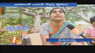 TRS Govt develop For Pillalamarri Banyan Tree In Palamuru District | iNews